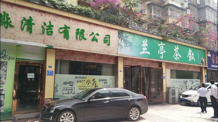 旭阳镇荣州大道一段288-35-1-102号