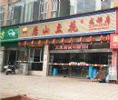 荣州大道三段营业用房
